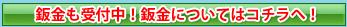 ヤマヒロ鈑金